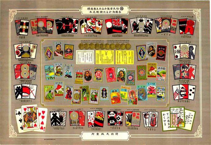 La bonita variedad de tarjetas Nintendo.